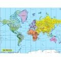 Carte du Monde 50 pièces 0