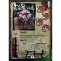 Bushido - Cult of Yurei - Araka 1