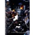 Deadzone V1 - Livre de Règles VF 0