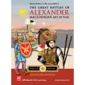 Great Battles of Alexander - Expanded Deluxe Edition 0