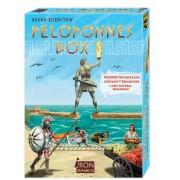 Peloponnes Box Expansion