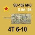 Panzer Reprint Edition 3