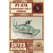 Dust Tactics - Plavayushchiy Tank-47