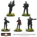 Antares - Algoryn Special Division Commander Ess Ma Rahq 1