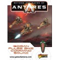 Antares - Isorian Pulse Bike Command Squad 0