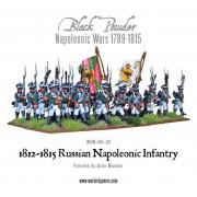 Napoleonic Wars: Russian Line Infantry (1812-1815) plastic boxed set