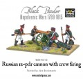 Napoleonic Russian 12 pdr cannon 1809-1815 with crew firing 0