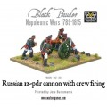 Napoleonic Russian 12 pdr cannon 1809-1815 with crew firing 2