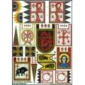 Arthurian Banners 2 0