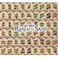 Realm of Sand 1