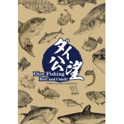 Dice Fishing - Roll and Catch pas cher