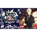 Tanto Cuore - Winter Romance 0