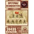 Dust - Spetsnaz Headquarters 0