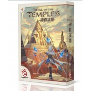 Trials of the Temples
