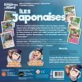 Imperial settlers : Empire du Nord - îles Japonaises 1