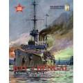 Great War at Sea - Bay of Bengal 2nd. Edition 0