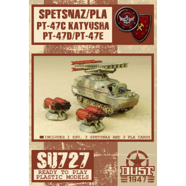 Dust - PT47C/D/E