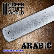 Rouleau Texturé - Arabique