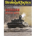 Strategy & Tactics 327 - Suwałki Gap 0