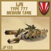 Dust - Type 777 Medium Tank