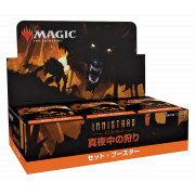 Magic The Gathering - Innistrad: Midnight Hunt : Japanese set booster Display