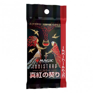 Magic The Gathering : Crimson Vow - Japanese Collector Booster